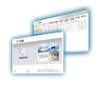 配套提供设备管理平台