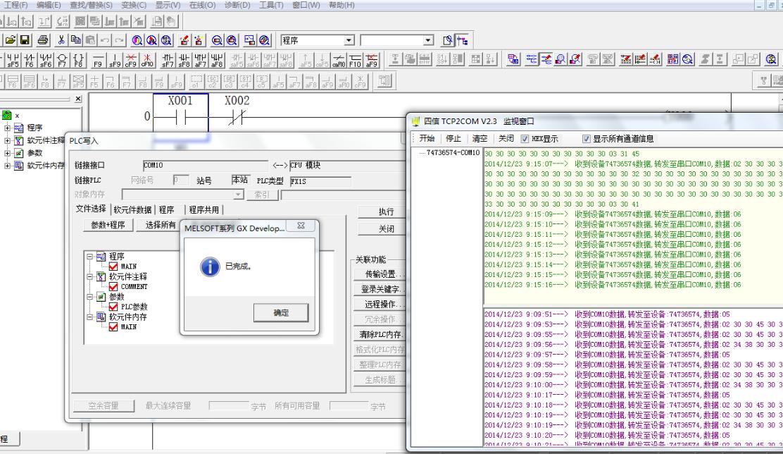 三菱fx1s系列plc远程通讯应用